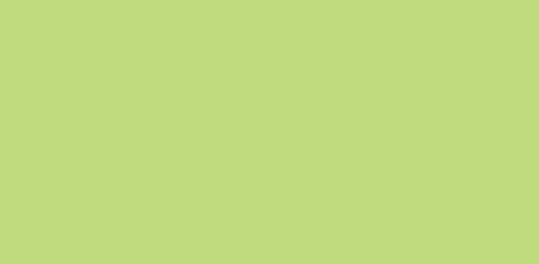 Greenpilot Logo
